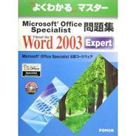 Word2003expert