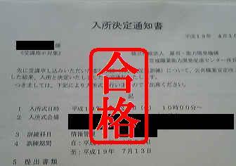 20070413_1
