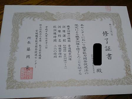 20077131