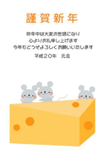 Nezumi38_thumb1