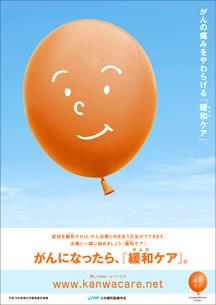 Orange_img01