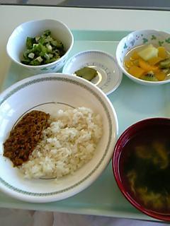 お昼(14日<br />  )