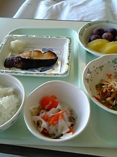 お昼(9日)